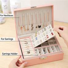New Specail PU Necklaces Holder Gift Packaging  Jewelry Box Modern Jewellery Storage Container Large Capacity Jewlery Organizer