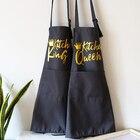 Senyue Kitchen apron...