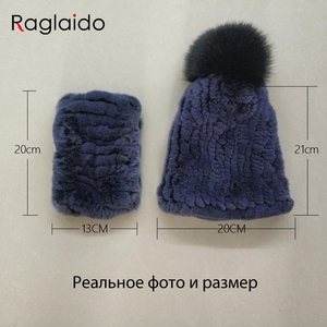 Image 5 - rabbit fur pompom hat ring scarf set womens winter fashionable natural fur knitted caps neck warmers for girls female