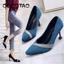 The New Han Edition Female Fashion Shoes And Cat In Suede Shoes With 7 Cm Is Fine For Women's Shoes With High Heels Students 24 все цены
