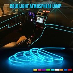 5M Car Interior Light Bmbient Lights El Neon Led Strip Cold Line Decorative Dashboard Lamp 12V Flexible Car Lights Accessories