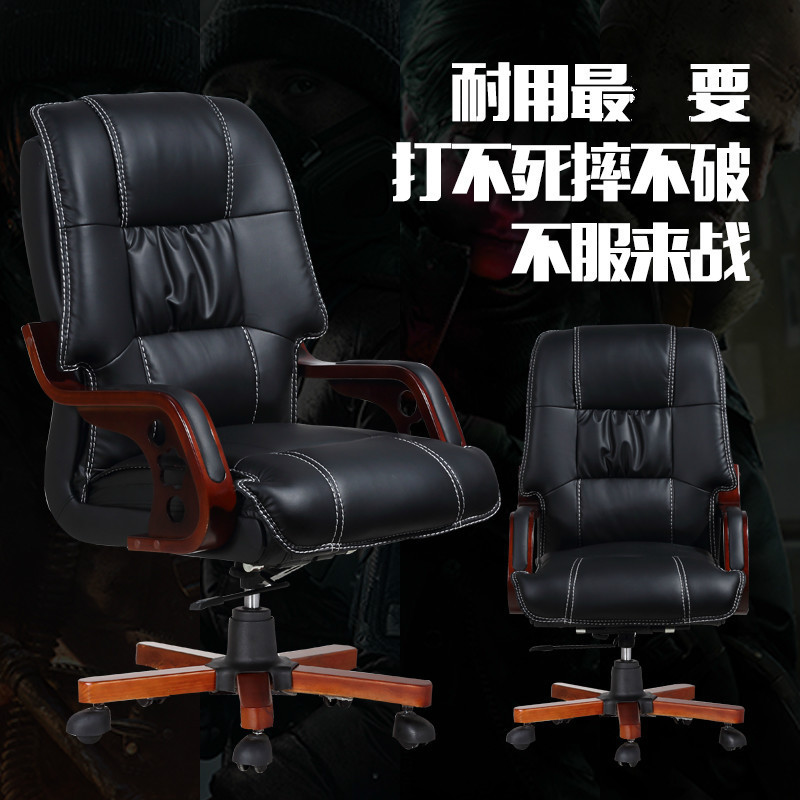 Office Furniture Wholesale Executive Chair Office Chair Xiaoyao Swivel Chair Computer Chair Office Chair Robam Chair