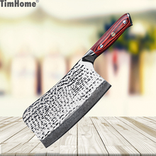 Timhome 7 inch  67 layers Damascus Chef Knife Butcher Cleaver Steel Kitchen Redwood Handle