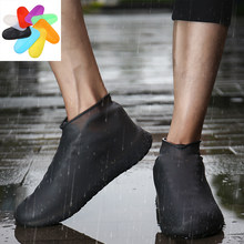 Thicken Shoe Cover Silicon Gel Waterproof Rain Shoes Covers Reusable Rubber Elasticity Overshoes Anti-slip for Boots Prot(China)