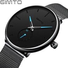 GIMTO Slim Wristwatch Mens Watches Top Brand Luxury Casual Quartz Watch Men Mesh Stainless Steel Watch Strap Relogio Masculino цена в Москве и Питере