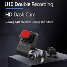 U10 dash cam wifi gps тире Камера передние и задние мини год