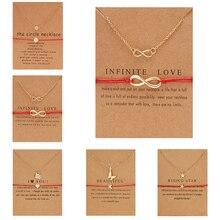 2 шт./компл. Wish Card ювелирный набор Вместе навсегда любовь, бесконечность, браслет и ожерелье набор красная струна пара браслетов для влюбленных подарок