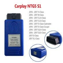 2020 NTG5 S1 Cho Apple CarPlay Và Android Tự Động Kích Hoạt Dụng Cụ An Toàn Hơn Cách Sử Dụng Cho iPhone/Android Điện Thoại