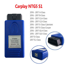 2020 NTG5 S1 for Apple CarPlay and Android Auto Activation Tool Safer Way to Use For iPhone/Android Phone