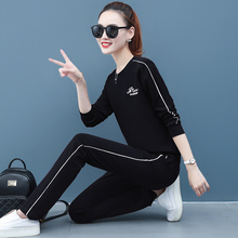 Leisure suit women long sleeve big yards loose fashion fleece tracksuits two-piece outfit 2019  top and pants lounge wear