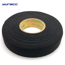 цены 1pcs 15m*19mm Dustproof Heat-resistant Wiring Harness Tape Looms Wiring Harness Cloth Fabric Tapes Adhesive Cable Protection