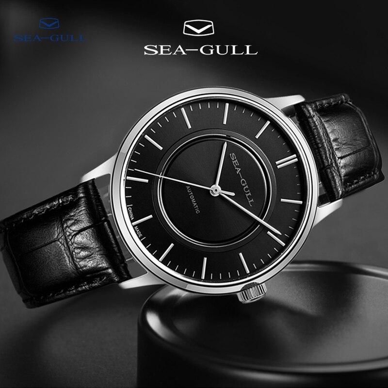 海カモメビジネス腕時計メンズメカニカル 50 メートル防水レザーバレンタイン男性 Watches519.12.6061 -