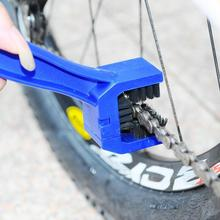 5 1pcs Bicycle Chain Brushes Motorcycle Bicycle Dirt Cleaner Wheel Brush Wash Set Kit Repair Bicicleta Rim Care Tire Tools cheap JOSHNESE CN(Origin) 25 5cm Nylon and ABS Motorcycle Chain Brush 3 2cm Blue 100 brand new and high quality