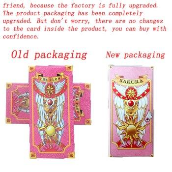 1 set Anime Cardcaptor Sakura Clow Card cosplay prop KINOMOTO SAKURA Card captor Sakura Cards Tarot 5