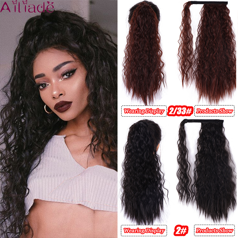 AILIADE Long Corn Wavy Clip In Hair Tail False Hair Ponytail Hairpiece With Hairpins Synthetic Hair Pony Tail Hair Extension