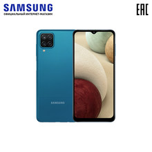 Смартфон Samsung Galaxy A12 32GB