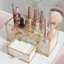 Exquisite Metal Glass Storage Box Nail Skin Care Cosmetics H