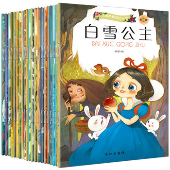 All 20 Copies Of Parent-Child Baby Fairy Tale Small Picture Book 3-6 Years Old Children In English And Chinese Bilingual Books 20 pcs set chinese english children s picture book children kids baby fairy tale books 0 6age parent child education story book
