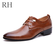 Plus Size 48 Original RH Mens Classic Modern Formal Oxford Shoes Wingtip Lace Up Dress Point Toe Men Brand Design