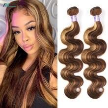 Выделите волнистые пряди Allove P4/27 коричневый Мёд светлые пряди Remy бразильские волосы, волнистые пряди пучки человеческих волос Ombre пряди