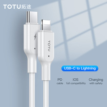 TOTU PD USB Cable For iPhone X XR XS 11 iPad Pro Max 8 Plus 1.2M Fast Charging Phone Cable USB C to Lighting Sync Data Wire Cord usams usb type c to lighting cable 18w pd fast charging cable for iphone xs max xr x 8 plus ipad pro for lightning to usb c wire