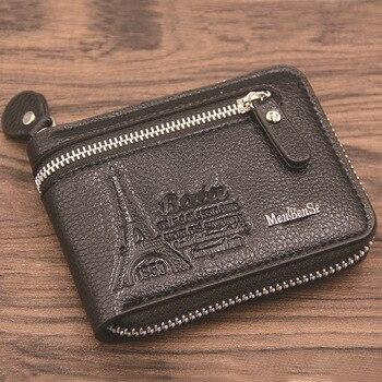 Men PU Leather Wallet Genuine Wallet Vintage Short Male Wallets Zipper Poucht Male Purse Money Bag  Card Holder Soft Mini Purses