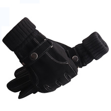Men's Genuine Leather Gloves Winter Autumn Cycling Fluff Warm Gloves