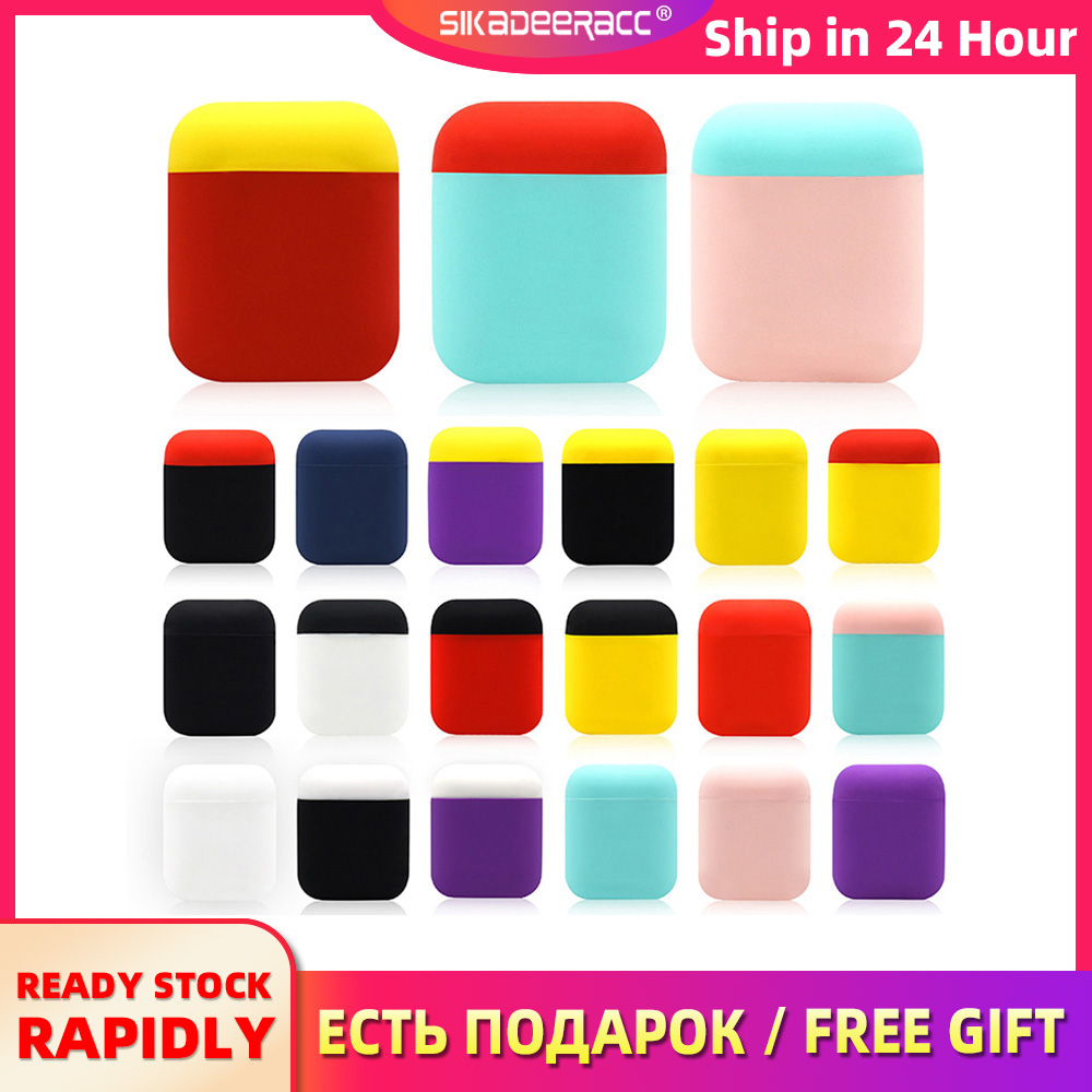 Fashion Ultra Thin Cases For Airpods 1 2 Wireless Bluetooth Earphone Soft Silicone Scratchproof Protective Charging Box Cover