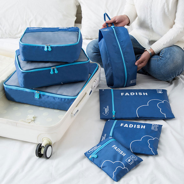 7 Pcs/Set Lightweight Polyester Travel Packing Cubes Portable Waterproof Breathable Men and Women Luggage Packing Organizers 1