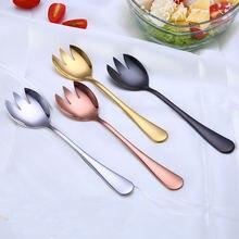 Комплект из 2 предметов золотистого цвета салат нержавеющая