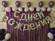 лучшая цена Russian Happy Birthday Letter Foil Balloons for Kids Birthday Party Baby Shower Inflatable Ballons Decoration Supplies