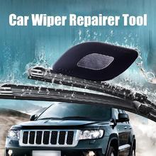 Инструменты для ремонта автомобильного стеклоочистителя, резиновые полоски для ветрового стекла, восстанавливающие лезвия для лобового с...