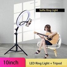 10 дюймов USB зарядка Selfie кольцевой свет вспышка Led камера телефон фото повышение фотографии для смартфона VK видео макияж