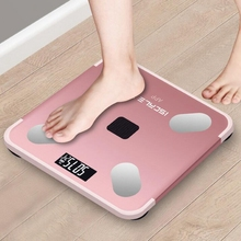 Bluetooth fat scale intelligent weight scale electronic scale human body light energy charging body fat scale scale weight body