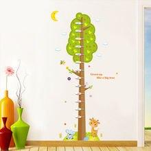Большая мультяшная Наклейка на стену с изображением дерева для
