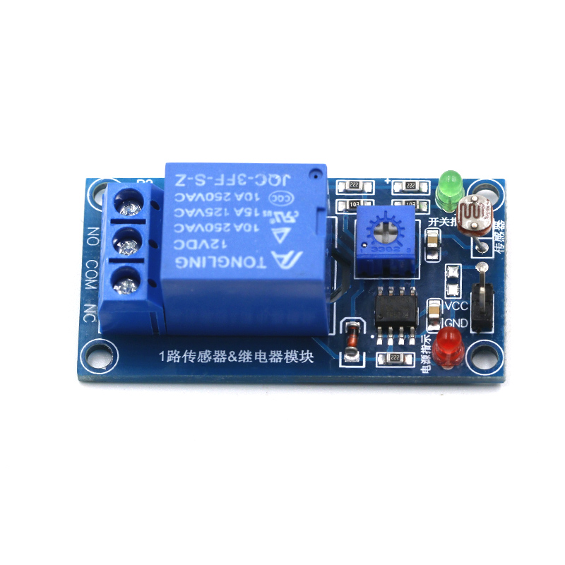 5V Photoswitch Light Sensor Switch LDR Photoresistor Relay Module BoardDetection