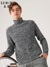 primavera di maglione cappotto