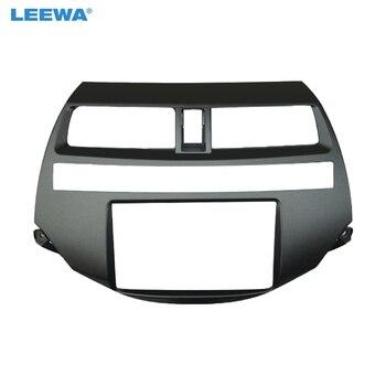 LEEWA Car Radio Dash Panel Fascia Frame Adapter for Honda Accord/Crosstour 2DIN ABS Fascia Installation Frame Trim Kit #CA4927