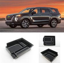 Для Hyundai для Palisade 2020 автомобильный подлокотник, коробка для хранения подлокотников, центральная консоль, контейнер, органайзер, чехол, орган...
