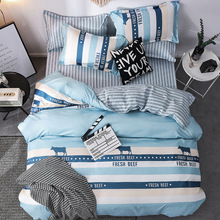 Lanke Plaid pattern bed bedding UK-Single Double Queen size bedding sets 200*200 size 3pcs Bed linen cotton cheap None Duvet Cover Sets National Standards 3 pcs Reactive Printing 128X68 Polyester Cotton 1 2m (4 feet) 1 8m (6 feet) 2 0m (6 6 feet)