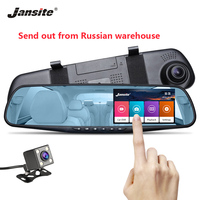 Jansite 4.3 Touch Screen Car Dash cam 1080P Dual Lens Video Recorder Rear view cameras with Rear camera send out from Russia