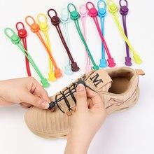 1 пара эластичные шнурки для обуви без завязывания