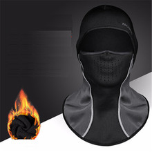 ROCKBROS Winter Face Mask Cap Thermal Fleece Ski Snowboard Shield Hat Cold Headwear Cycling Fiter Scraf