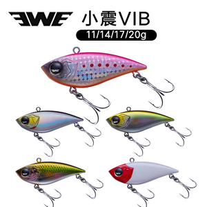 EWE Plastic VIB Fishing Lures 11g/14g/17g/20g Wobbler Vibration isca artificial bait tackle for Trout Bass Pike perch