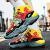 Yellow Splcing Men Basketball Shoes Fashion High Sneakers Male Running Shoes Street Outdoor Basketball Sneakers tenis basquete