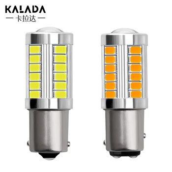 цена на 1X S25 1157 P21/5W BAY15D 1156 BA15S Canbus No Error Free Car Led Light Bulb For Auto Turn Signal Lamp Reverse Lights 12V DC Red