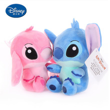 20cm Disney Lilo & Stitch pink blue stuffed Plush Dolls Pendant Toys Models Cute boy girl Christmas halloween toy gifts