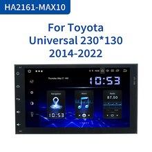 """Dasaita 2 Din Autoradio samochód Android 10.0 dla Toyota Corolla Auris Fortuner 2017 samochodowe Stereo multimedialna nawigacja 9 """"wyświetlacz HDMI"""