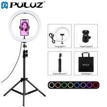 PULUZ 11.8 inch RGBW Ring Light with1.1m Stand Tripod Vlogging Photography LED Video Light Live Broadcast Kits &Tripod Ball head