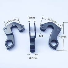 2pcs Bicycle gear rear derailleur hanger For CANNONDALE Quick Carbon SuperSix EVO CAAD10 Synapse MECH dropout carbon frame bike 1pc bicycle rear derailleur hanger for cannondale kp255 caad8 12 x quick speed slice synapse bad boy hooligan bike mech dropout